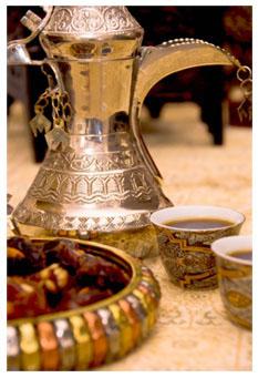 Eid ul Adha Mubarak Coffee2